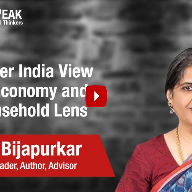 Masters Speak | Consumer India View of the Economy and the Household Lens by Rama Bijapurkar